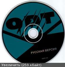 asavepic.ru_14422210m.jpg