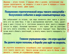 asavepic.ru_14425002m.jpg