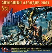 asavepic.ru_14427053m.jpg