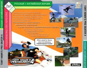 asavepic.ru_14427758m.jpg