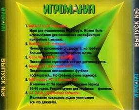 asavepic.ru_14441100m.jpg