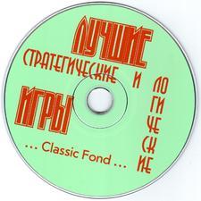 asavepic.ru_14444172m.jpg