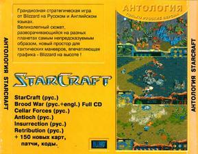 asavepic.ru_14448837m.jpg