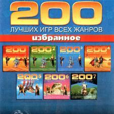 asavepic.ru_14454413m.jpg