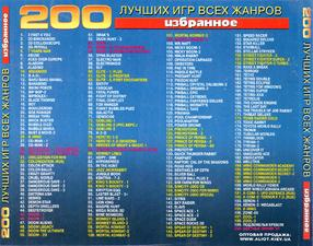 asavepic.ru_14463629m.jpg
