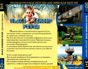 asavepic.ru_14495552m.jpg
