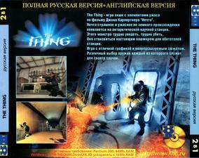 asavepic.ru_14503266m.jpg