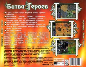 asavepic.ru_14507609m.jpg