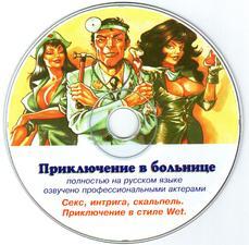asavepic.ru_14516290m.jpg