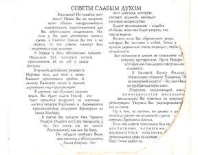 asavepic.ru_14524484m.jpg
