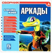 asavepic.ru_14556892m.jpg