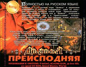 asavepic.ru_14558290m.jpg