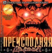 asavepic.ru_14560338m.jpg