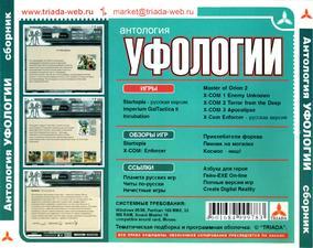 asavepic.ru_14591708m.jpg