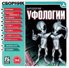 asavepic.ru_14593756m.jpg