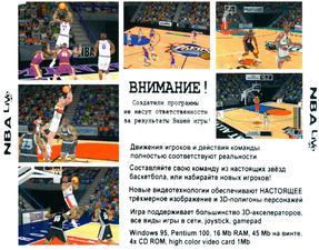 asavepic.ru_14611165m.jpg