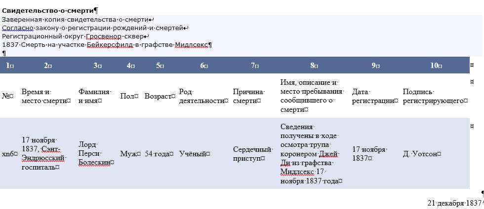 asavepic.su_6784142.png
