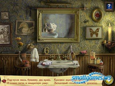 asmallgames.ws_uploads_posts_2009_12_1261040171_smallgames.ws_1000238593.jpg