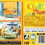 astatic2.keep4u.ru_2019_03_16_CatDog___Quest_for_the_Golden_Hydrant_3Back688b80a2e40209da.th.jpg