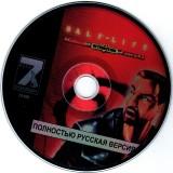 astatic2.keep4u.ru_2019_03_16_Half_Life_Retribution_3CD5c3094db2c97ba80.th.jpg