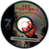 astatic2.keep4u.ru_2019_03_16_Red_Faction_II_3CDa1950d4bb26db43a.th.jpg