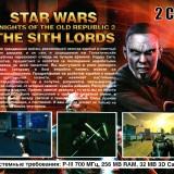 astatic2.keep4u.ru_2019_03_16_Star_Wars___KOTOR_2_3Back23e946a4a6b43e24.th.jpg