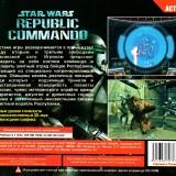 astatic2.keep4u.ru_2019_03_16_Star_Wars___Republic_Commando_5Back7e5111ddf5e6c06c.th.jpg