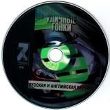 astatic2.keep4u.ru_2019_03_16_Street_Legal_3CDc63d7268a44132f3.th.jpg