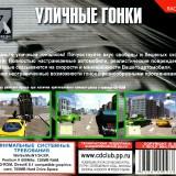 astatic2.keep4u.ru_2019_03_16_Street_Legal_5Back6acf97a1cdaa7f27.th.jpg
