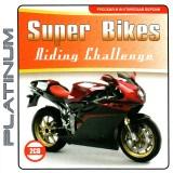 astatic2.keep4u.ru_2019_03_16_Super_Bikes_Riding_Challenge_1Fr498c96b5eb1dce9b.th.jpg