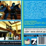 astatic2.keep4u.ru_2019_03_16_SWAT_3_3Backac18829aad2ddcec.th.jpg
