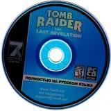 astatic2.keep4u.ru_2019_03_16_Tomb_Raider___The_Last_Revelation_2CDe4366a934a508260.th.jpg