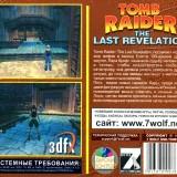 astatic2.keep4u.ru_2019_03_16_Tomb_Raider___The_Last_Revelation_3Backa05d38aa0f9d39c6.th.jpg