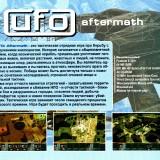 astatic2.keep4u.ru_2019_03_16_UFO___Aftermath_3Back2d62abda0db5dd82.th.jpg