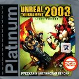 astatic2.keep4u.ru_2019_03_16_Unreal_Tournament_2003_1Fr4b7a97194d1d4333.th.jpg