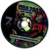 astatic2.keep4u.ru_2019_03_16_Unreal_Tournament_2003_3CD1637eb4726fb247f1.th.jpg