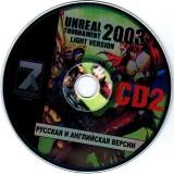 astatic2.keep4u.ru_2019_03_16_Unreal_Tournament_2003_3CD2797b7ec4b3eba11b.th.jpg