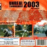 astatic2.keep4u.ru_2019_03_16_Unreal_Tournament_2003_5Back8f529dd8d25bd71e.th.jpg