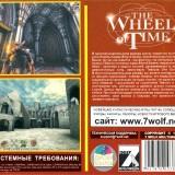 astatic2.keep4u.ru_2019_03_16_Wheel_Of_Time_The_3Backd2cab7b0a5976b7f.th.jpg