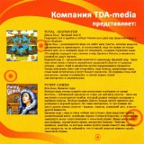 astatic2.keep4u.ru_2019_03_29_Game_Party_2Fr_Inb849b2d0a1700f94.th.jpg