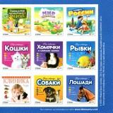 astatic2.keep4u.ru_2019_03_29_IGRA_PO_PRAVILAM_DOROZNOGO_DVIZE59850af846fb2eb635b29f15e96bd929.jpg