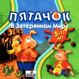 astatic2.keep4u.ru_2019_03_29_PYTACOK_V_ZATERYNNOM_MIRE_1Fr817c2fd51326114e.th.jpg