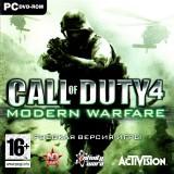 astatic2.keep4u.ru_2019_04_05_Call_Of_Duty_4___Modern_Warfare_1Frc25a67334b78c420.th.jpg