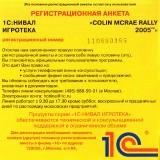 astatic2.keep4u.ru_2019_04_05_Colin_McRae_Rally_2005_2Fr_In1201056901432a54f.th.jpg