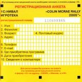 astatic2.keep4u.ru_2019_04_05_Colin_McRae_Rally_2005_2Fr_In273c2c2cf85bf2cc3.th.jpg