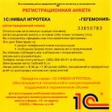 astatic2.keep4u.ru_2019_04_05_GEGEMONIY_2Fr_In11318ca50a80e7faa.th.jpg
