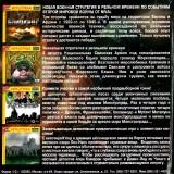astatic2.keep4u.ru_2019_04_05_GEGEMONIY___NASLEDIE_SOLONOV_2Fr_In3c43ccbf5291fe240.th.jpg