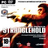 astatic2.keep4u.ru_2019_04_05_John_Woo_presents_Stranglehold_1Frfe7522126ee26e4d.th.jpg