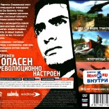 astatic2.keep4u.ru_2019_04_05_Just2_4Back0f84c566d33f3fa4.th.jpg