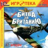 astatic2.keep4u.ru_2019_04_05_Rowans_BITVA_ZA_BRITANIY_1Fr95c7989141183f40.th.jpg